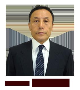 代表取締役 宇田 利幸