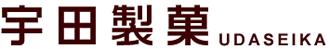 宇田製菓株式会社